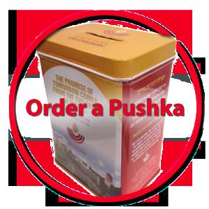 order_a_pushkah